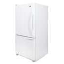 Maytag 30'' Bottom Mount Réfrigérateurs MBB1953XEW2 Blanc (1)