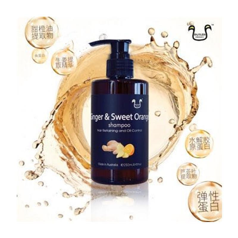 Butler Organics Ginger & Sweet Orange shampoo250ml
