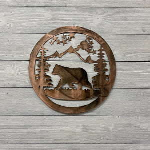 Bear Wildlife Art Wall Art Third Shift Fabrication 15 inch | $75.00 Vintage Copper