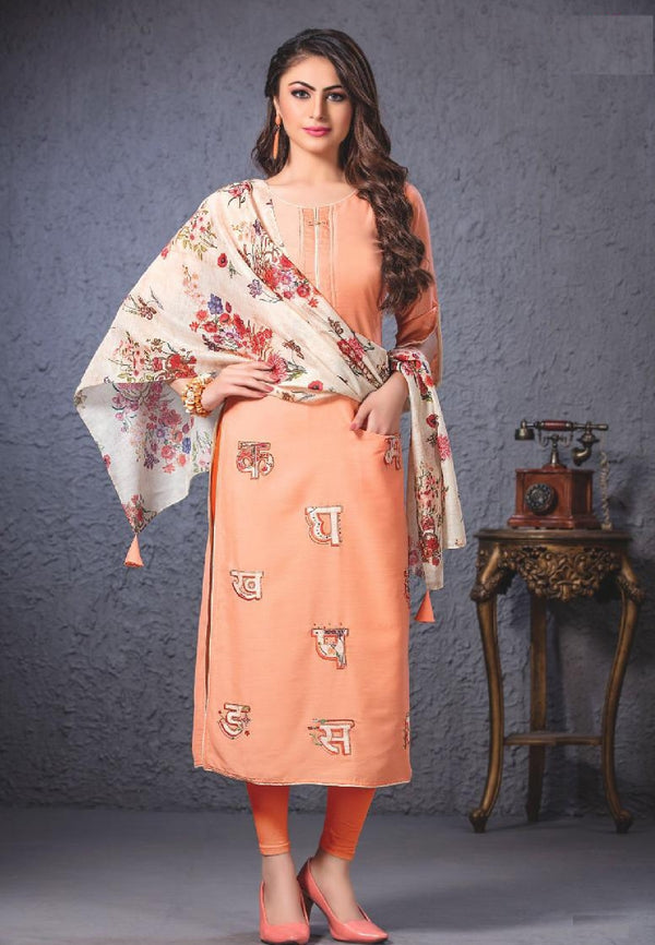 Embroidered Long Cotton Kurti With Stole - R00055
