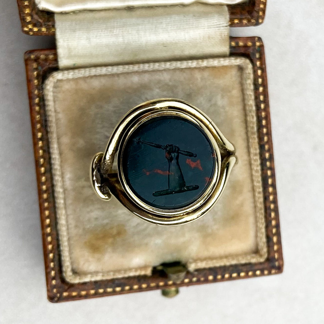 Bloodstone and 15ct Gold Signet Ring