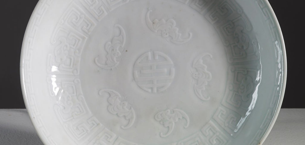 Porcelaine chinoise blanche