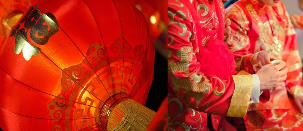 Rouge Chine