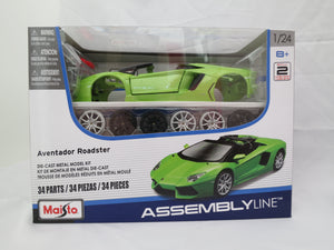 Assembly Line - Lamborghini Aventador LP700-4 Kit