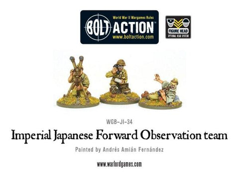 Imperial Japanese Forward Observers