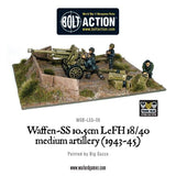 Waffen SS 105mm medium artillery gun and crew 1943-45