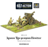Japanese Type 91 105mm howitzer