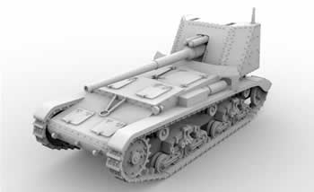 Semovente 90/53 Self Propelled Gun