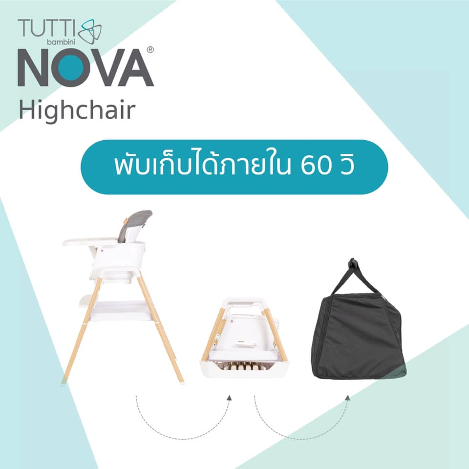 Nova Rocking & Highchair by Tutti Bambini