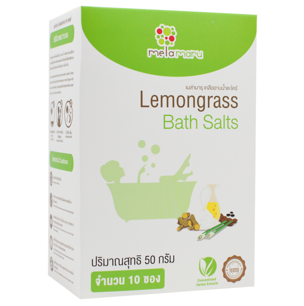 Melamaru Lemongrass Bath Salts