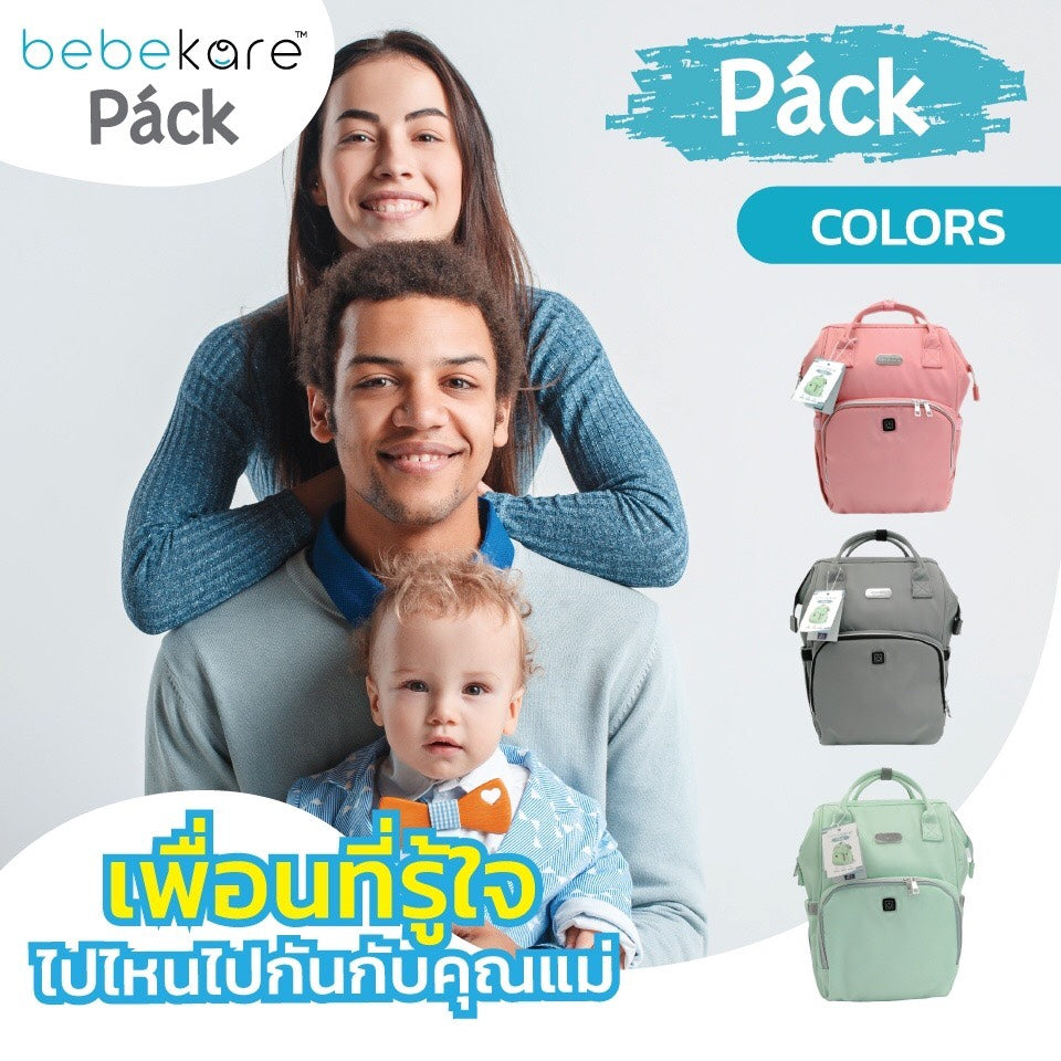 bebekare - Pack 2in1 Mommy's Bag with UVC LED Technology