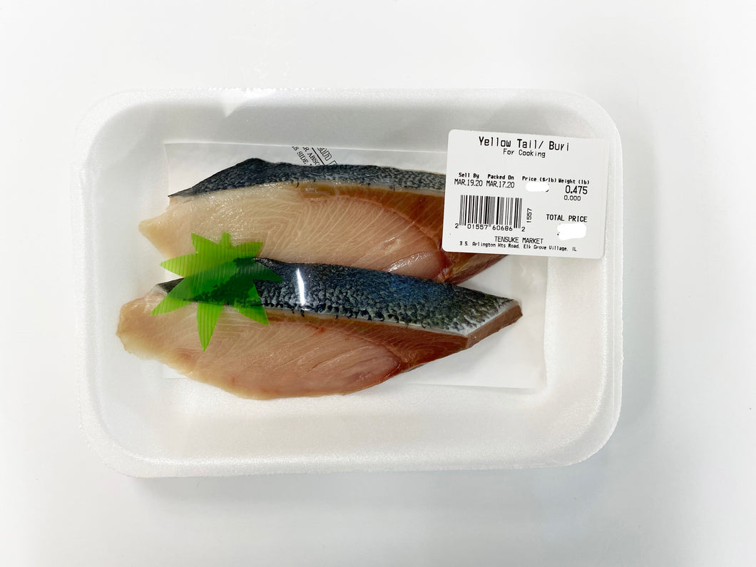 Yellow Tail/Buri (for Cooking)