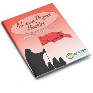 Arbaeen Project Booklet 1439 | 2017