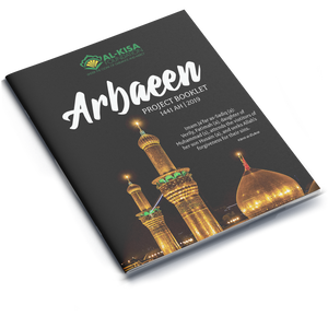 Arbaeen Project Booklet 1441 | 2019