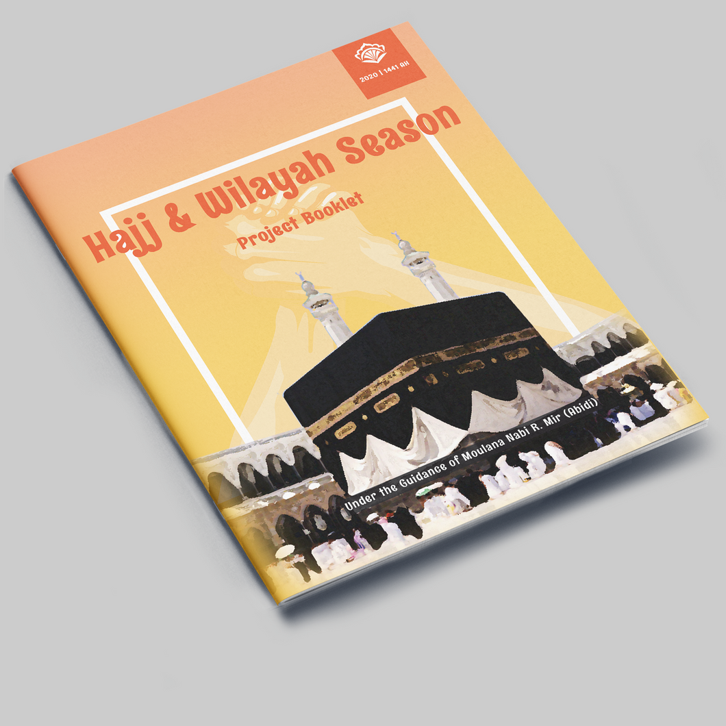Hajj & Wilayah Season Project Booklet 1441 | 2020