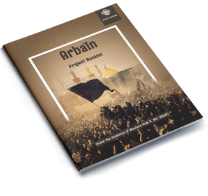 Arbaeen Project Booklet 1442 | 2020