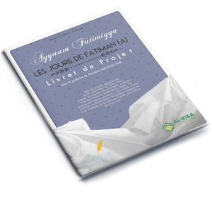 Ayaam Fatimiyyah 1439 | 2018 Project Booklet (French)