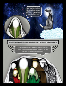 Hadith al-Kisa The Event of the Cloak | Comic