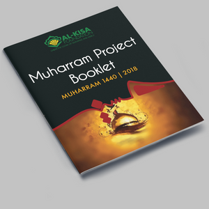 Muharram 1440 | 2018 Project Booklet