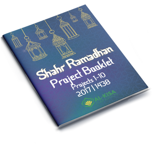 Shahr Ramadhan 1438 | 2017 Project Booklet