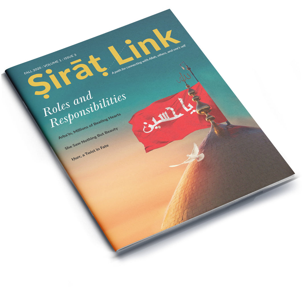 Sirat Link Fall 2020 Volume 1 | Issue 3