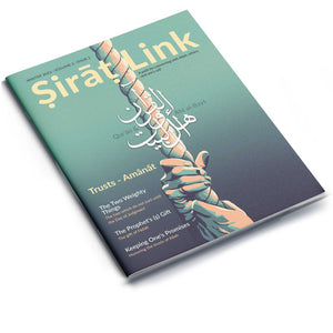 Sirat Link Winter 2021 Volume 2 | Issue 1