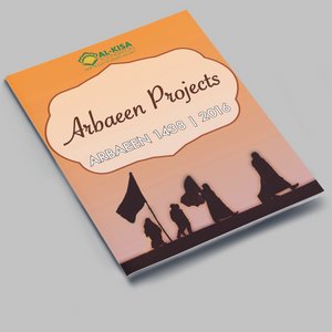 Arbaeen Project Booklet 1438 | 2016
