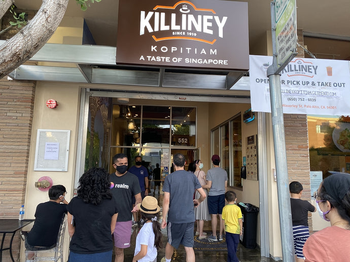 KILLINEY KOPITIAM: SINGAPORE'S ICONIC COFFEE SHOP ARRIVES IN PALO ALTO