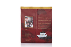 Killiney 2-in-1 Premium White Coffee - Killiney Singapore
