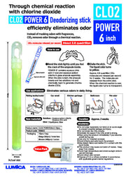 CLO2 Power 6 - Deodorizing Stick - Deodorizing Stick - Lumica - FishXtrada