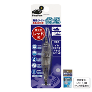 Fire Fish Syunko LED Lure - Deep Light - Lumica - FishXtrada
