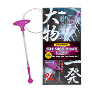Shank-A-Fish Shinkeijime Fish Spike Wire Tool Combo Set - Shank a Fish - Shinkejime - FishXtrada
