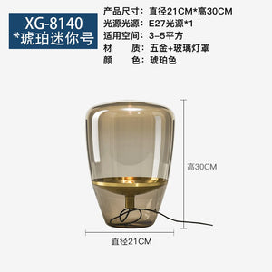 Modern Brokis Balloons Table Lamps Nordic Living Room Led Stand Glass Desk Lights Home Decor Bedroom Bedside Lighting Fixtures