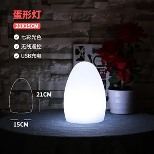 Modern Water Drop Table Lamp RGB LED 16-Color Bedside Lamp Novelty Desk Bar Bedroom Lamp With 24Key Remote Control Luminaria