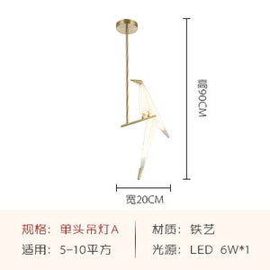 Nordic Gold Bird Cage Pendant Light Living Room Bedroom Origami Bird Light Kitchen Hanging Lamp Dining Room Paper House Fixtures