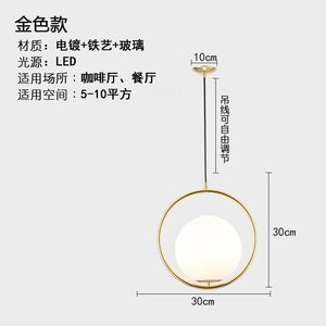 Nordic LED Pendant Lights Glass Modern Pendant Lamp Loft Ring Lamps Restaurant Kitchen Hanging Lamp Fixtures Dining Room Lights