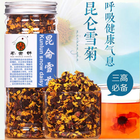 40G Kunlun Mountain Snow Daisy Chrysanthemum Help Lower Blood Pressure, Slimming Beauty Skin Care DIY Raw Materials Dry Tea