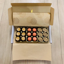 Load image into Gallery viewer, 6 Month Chocobella Taster Box