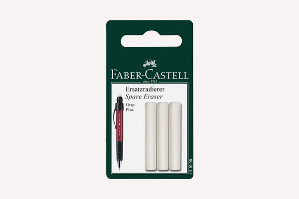 FABER CASTELL Grip Plus Replacement Eraser