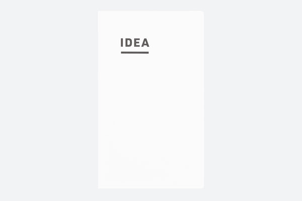 KOKUYO Idea Notebook (Slim A5)