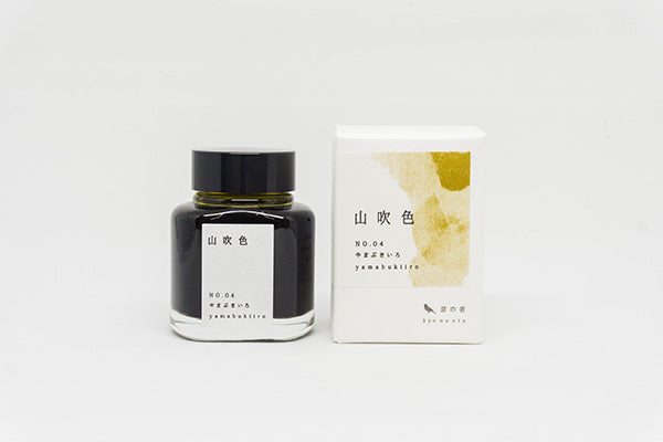 TAKEDA JIMUKI Kyo No Oto Bottled Ink (40ml) - Yamabukiiro