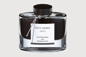 PILOT Iroshizuku Bottled Ink (50ml) - Kiri-same