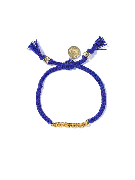 CHAIN OF FOOLS BRACELET (DARK BLUE)