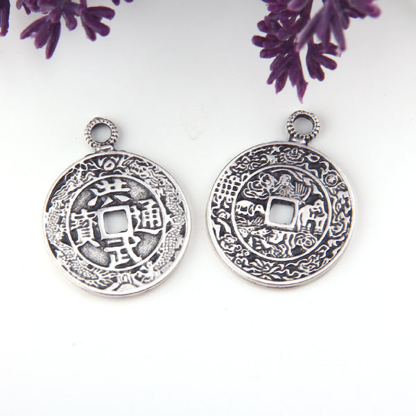 Chinese Lucky Pendants, Qing Dynasty Coin, Chinese Coin Pendant, Silver Chinese Pendant, 1 piece // SP-478