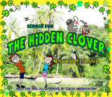 Escudo Island children's book cover illustration