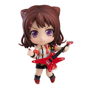 BanG Dream! Girls Band Party!: Nendoroid Kasumi Toyama: Stage Outfit Ver.