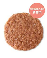 Load image into Gallery viewer, OMN!PORK - 1kg pack