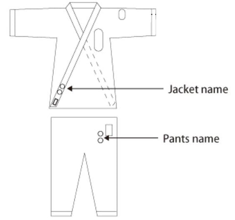 OPTION : NAME Embroidery for Karate uniforms
