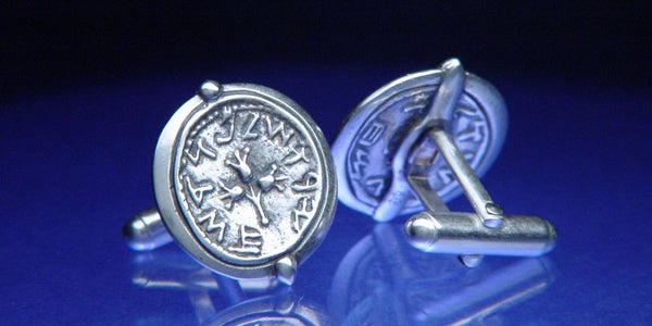 Ancient Shekel Sterling Silver Jewish Cuff Links