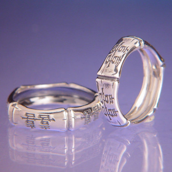 Double Happiness Chinese Sterling Silver Ring